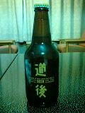 dougo-beer